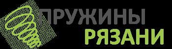 Производство пружин в Рязани